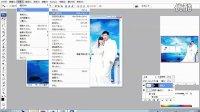 图片制作教程之photoshop第11课