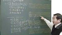 宋大叔教音乐 五单元 和声及编曲01