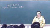 SX547《数列的递推关系(2)》 新课标人教A版高中数学(必修5)
