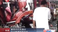 阜南:暴雨中村民撑伞 合力救援被困司机(安徽卫视超级新闻场20120910)