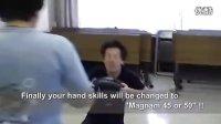 截拳道傳人渡邊一弘視頻2