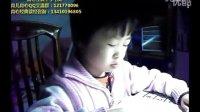 【育心经典】6岁谢昕颖:跟读《笠翁对韵》