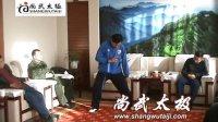 李恩久老师讲解缠丝功和用法—2012年11月蒙阴太极拳协会