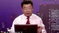 金岩石解读中国经济02