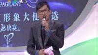 2012珠江形象大使总决赛上...拍摄:黄富昌 制作:黄富昌