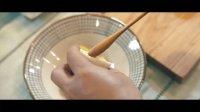 第三回-1月15「日食记」酥饼的鲔鱼蛋杯