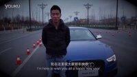 奥迪R8 LMS杯车手2014新春祝福