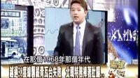 20121007 關鍵51区 (全)
