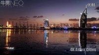4K分辨率延时摄影 - 亚洲城市