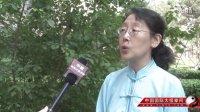 中国国际太极拳网 辅助医疗百例  郝红玲