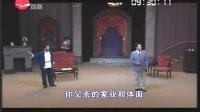 沪剧 雷雨 第四幕