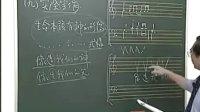 宋大叔教音乐5和声及编曲9