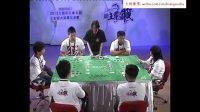 【火树三国杀解说】2012王者之战14决赛:李牧 vs 很低调(台湾)第二局