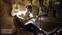 指弹吉他演奏家 GIN 原创曲《七夕》8月16日 长沙琴友会现场