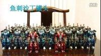 【☆TF爵士★〗变形金刚空间—新年特编-II(下)