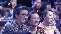 《今晚80后脱口秀》 ——中国足协