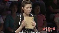 养生堂20121015 长寿的智慧
