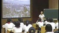 香港和澳門(上海市初中地理教師說課與教學實錄優質課視頻)