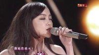 组曲《春晚好声音》肖懿航 李琦 汪小敏 华晨宇 48