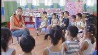试看版 幼儿园优质课 中班《我的心情》 幼儿园公开课