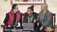 宋小宝王小利 2014辽宁卫视春晚小品《第一场雪》 高清