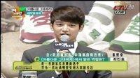 [MINHOney]120814_ETN_ 演艺Station_珉豪 cut