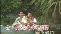 粤曲小调:《平湖秋月》周自涛填词,梁耀安、蒋文端演唱