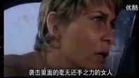 大海啸之鲨口逃生编剧阐述据 高清