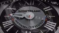 MONTBLANC 万宝龙的Metamorphosis
