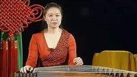第一课01:基础知识-筝的历史