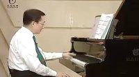 音协新版钢琴演奏考级二级第二讲-技巧性练习曲