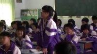 物理―八年級下冊―第八章電功率(電功率)―人教課標版―葉妃常―三鄉博愛初級中學