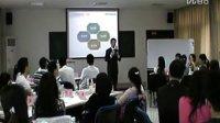 范国玉_TTT培训教学手法设计