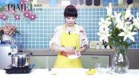 食尚厨房11期 柠檬棉花糖果昔