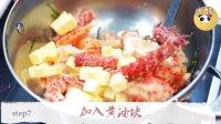桂花的达人天书料理篇-春节食谱-帝王蟹乌冬面