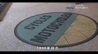 标致摩托中国上市宣传片 摩托车网WWW.MOTOCHE.COM