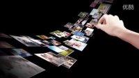 Logitech Windows 8 Touch Vision
