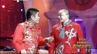苗阜王声 2014北京卫视春晚相声 《满腹经纶》 高清