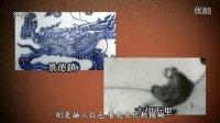 [NHK纪录片]美之壶File1-古伊万里烧 青花瓷