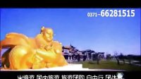 天津旅游景点 天津旅游攻略 天津旅游团购 天津自助旅游 郑州到天津旅游