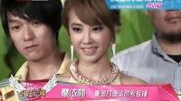 全球第三季度大热单曲:华语篇