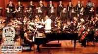 首届上海高等学校恺撒堡杯钢琴比赛金奖——平由植