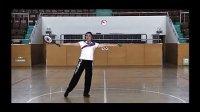 柔力球罗圈圈腿第二节教学