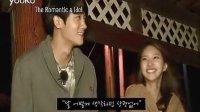 121107_tVN The Romantic&Ido MIR预告片