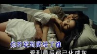 孙艳 - 你的爱到底给了谁