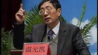 中国企业提升面临的烦恼和困惑1