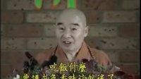 净空法师 认识佛教 3