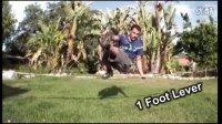 2013 Gibbon超级骑士选拔赛 基本动作1 Foot Lever