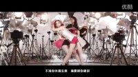 Super Girls 話愛就愛 MV (HD)