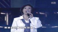 正大光明超清视频t歌曲:(军港之夜)歌手:苏晓明.1080p
